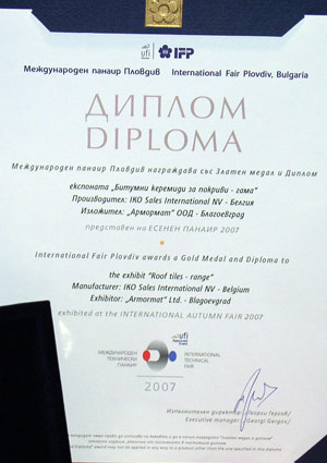 """Gold Medal"" award from the International Technical Plovdiv Fair"