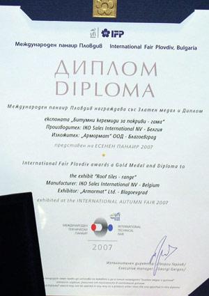 """Диплом от Международен технически панаир Пловдив за получаване на отличието Златен медал за """"Цялостна гама IKO битумни керемиди"""""""
