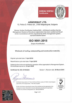 Certificate ISO 9001:2008 Armormat