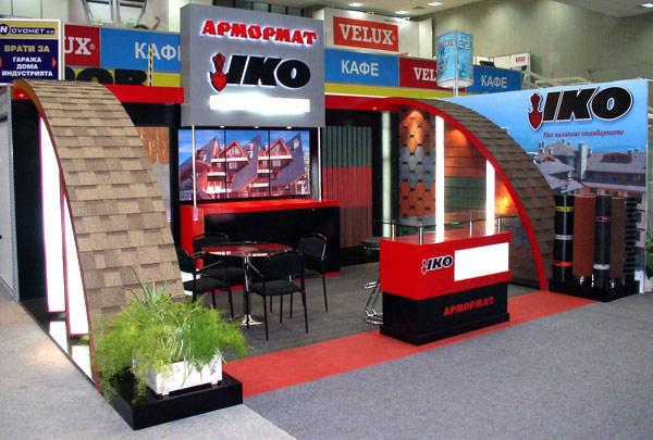 Armormat in Bulgarian Building Week - Inter Expo Center