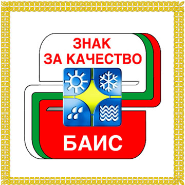 """BULGARIAN ASSOCIATION FOR CONSTRUCTION INSULATION AND WATERPROOFING /BACIW/ AWARDED THE """"SYMBOL OF QUALITY OF BACIW"""" TO ARMORMAT"""