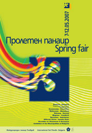 Armormat will participate also in the International Spring Fair in Plovdiv.